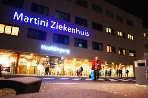 Martini-Ziekenhuis-Hoofdingang
