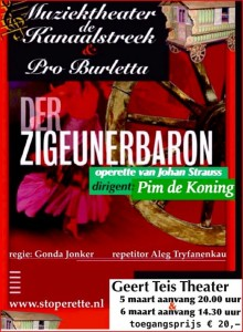flyer-theater